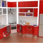 Modern Desain Dapur Minimalis Mungil Sederhana Terbuka Type 2x3 Warna Cat Pink Merah Terbaru