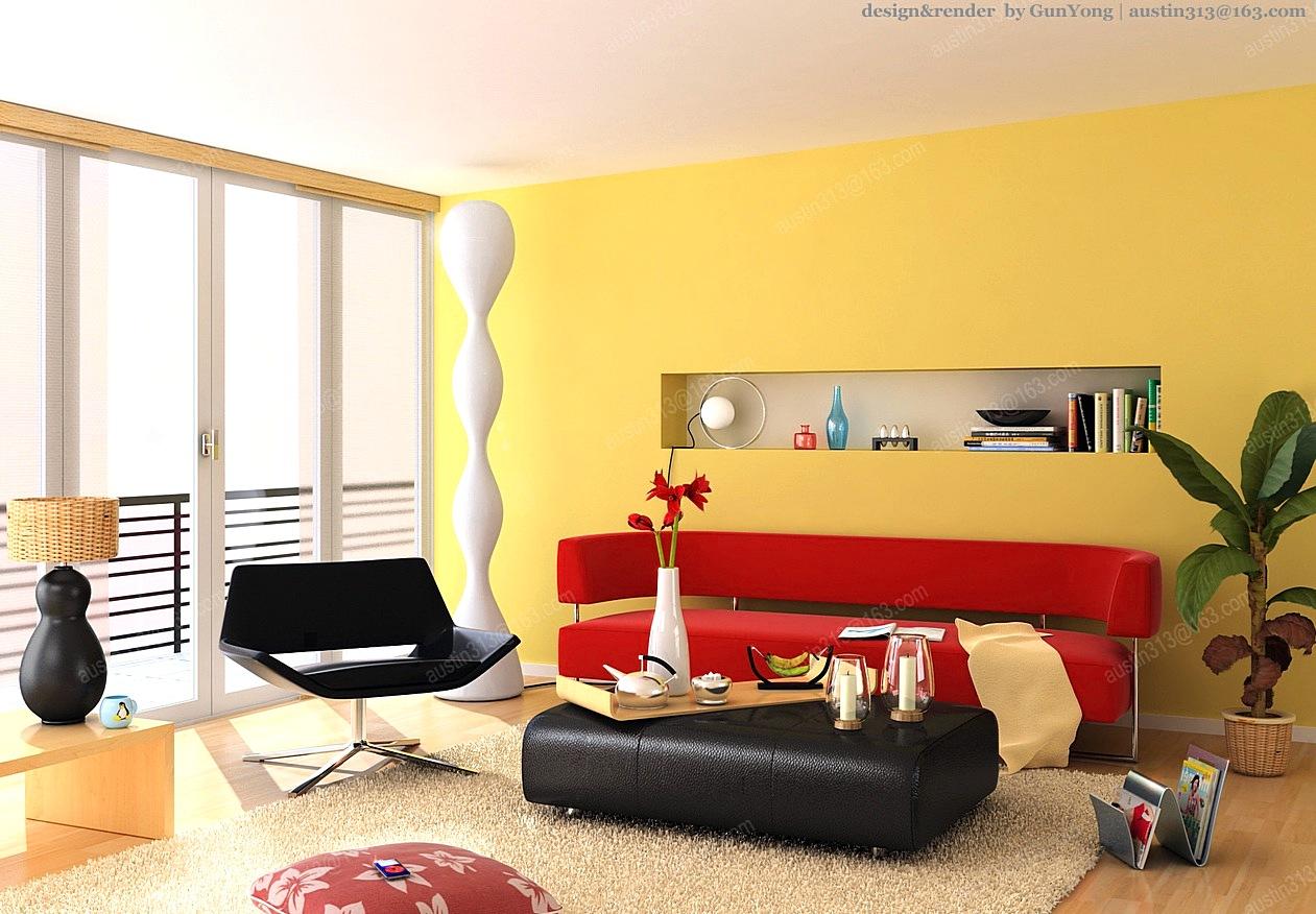 Desain Cat Ruang Tamu Kuning