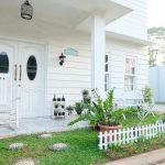 Desain Teras Rumah Minimalis Dengan Taman Minimalis