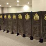Model Partisi Ruangan Untuk Masjid Mushola
