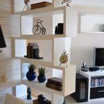 Sketsel Partisi Ruangan Rumah Minimalis Unik