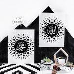 Dekorasi Ruang Tamu Dengan Hiasan Dinding Bermotif Islami
