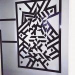 Hiasan Dinding Ruang Tamu Dari Selotip Diy Wall Art Tape