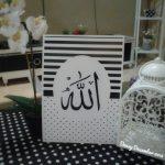 Menghias Dinding Kamar Dengan Tema Islami