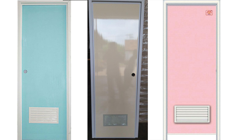 Harga Pintu Kamar Mandi Plastik PVC Terbaru