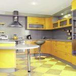 Gambar Dapur Minimalis Warna Kuning Dengan Lantai Dapur Yang Unik