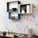 Model Rak Dinding Minimalis Berbentuk Kotak Terbaru