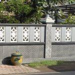 Pagar Tembok Minimalis Rumah Minimalis