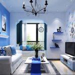 Cat Interior Rumah Biru