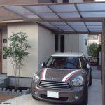 Garasi Mobil Disamping Rumah